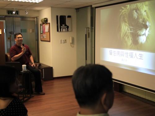 主講者 : 黃詠瑞 人類性學研究所 博士
